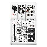 Yamaha AG03 - Consola de mezclas con capacidad para audio USB, transmisiones por internet y grabación en directo, en blan
